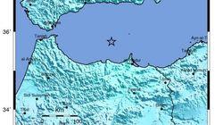 Registrado un terremoto de 6,3 en el mar de