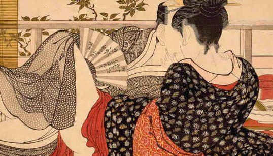 Sexo y placer en el arte tradicional japonés