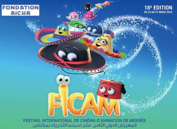 FICAM 2019: Le cinéma d'animation espagnol à