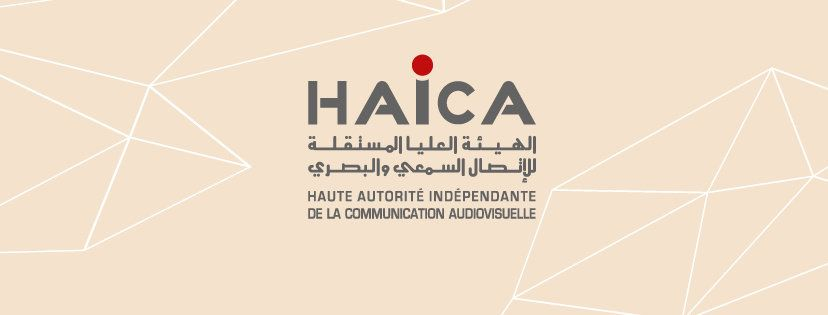 La HAICA fustige la décision de justice d'empêcher la diffusion d'un reportage sur le décès de