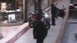 Robo con motos en un centro comercial de Londres
