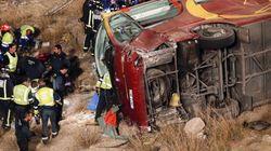 Catorce muertos en un accidente de autobús en