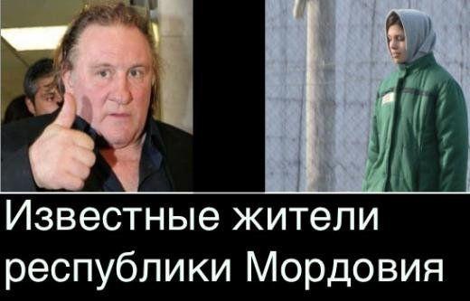 Gérard Depardieu: Vladimir Putin se ríe de Francia a costa del actor nacionalizado