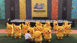 El rescate de un Pikachu