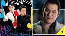 ピエール瀧出演作の「自粛」は過剰すぎるのか。佐々木俊尚さんは「ガイドラインを作るべき」と提言