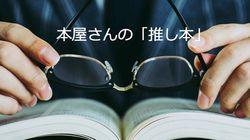 老子、論語…東洋な思考をインストールし、変わりゆく世界をサバイブするための1冊