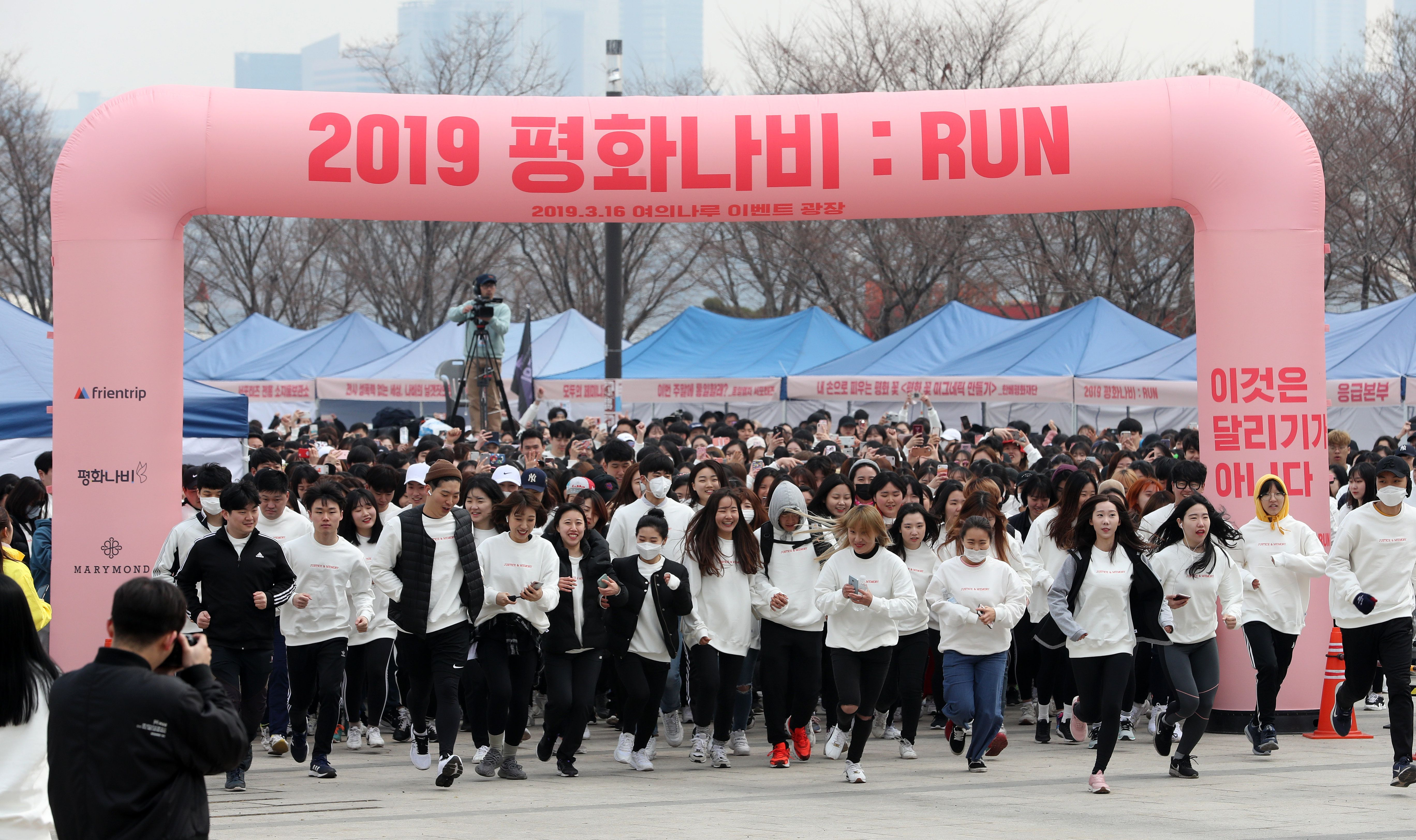 일본군 성노예제 문제 해결을 위한 '기부 마라톤' 행사가