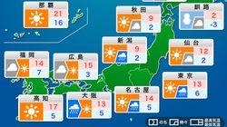 3月17日(日)の天気 関東以西で急な雨に注意 大気の状態が不安定