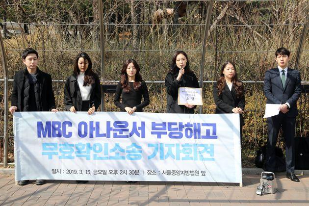 '부당해고' 판결에도 MBC로 돌아가지 못하고 있는