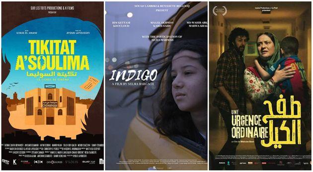 Le cinéma marocain au Festival du Louxor du film