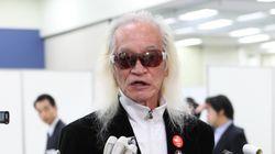 内田裕也さん死去と報道 妻樹木希林さんの死去から半年