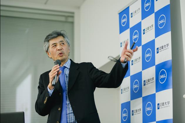 講師の廣田先生