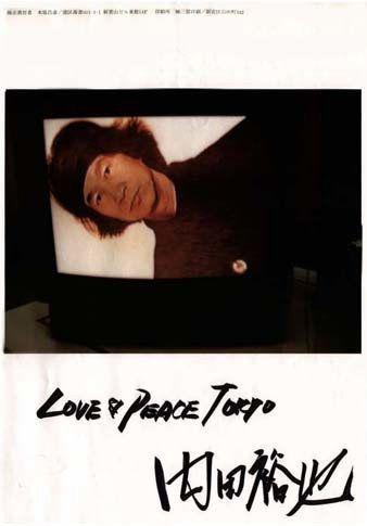 1991年東京都知事選に出馬した際の当時のポスター