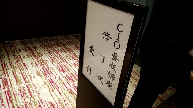 DELLが大阪でリカレント教育を実施してみた。