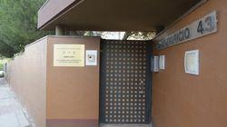 Policía y CNI vinculan con la CIA a dos asaltantes a la Embajada norcoreana en