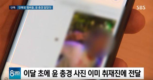 '승리, 정준영 단톡방' 멤버들이 '경찰총장' 윤 총경을 알고 있었다는 정황이