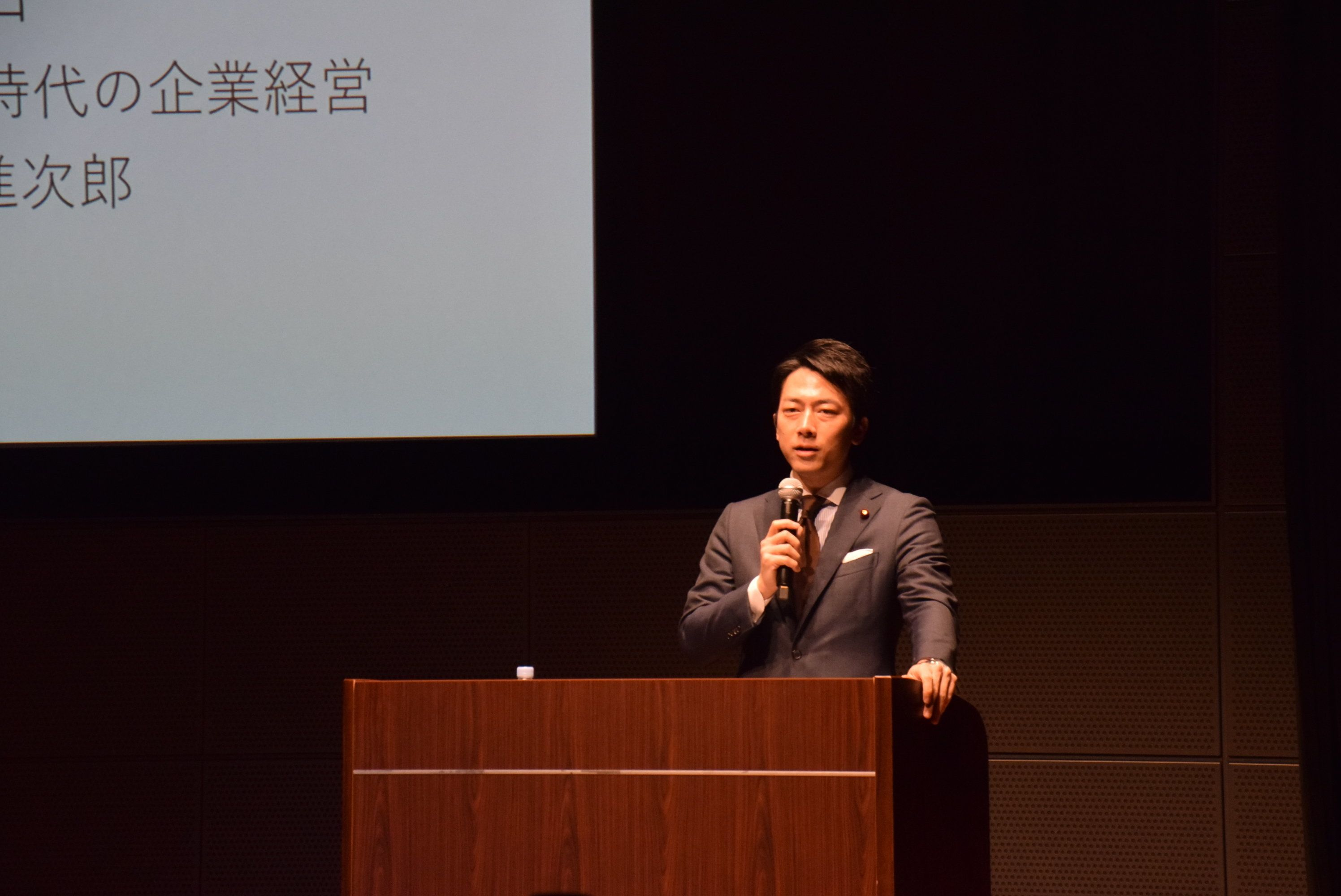 小泉進次郎氏が訴える「働き方改革の最大の壁」とは?