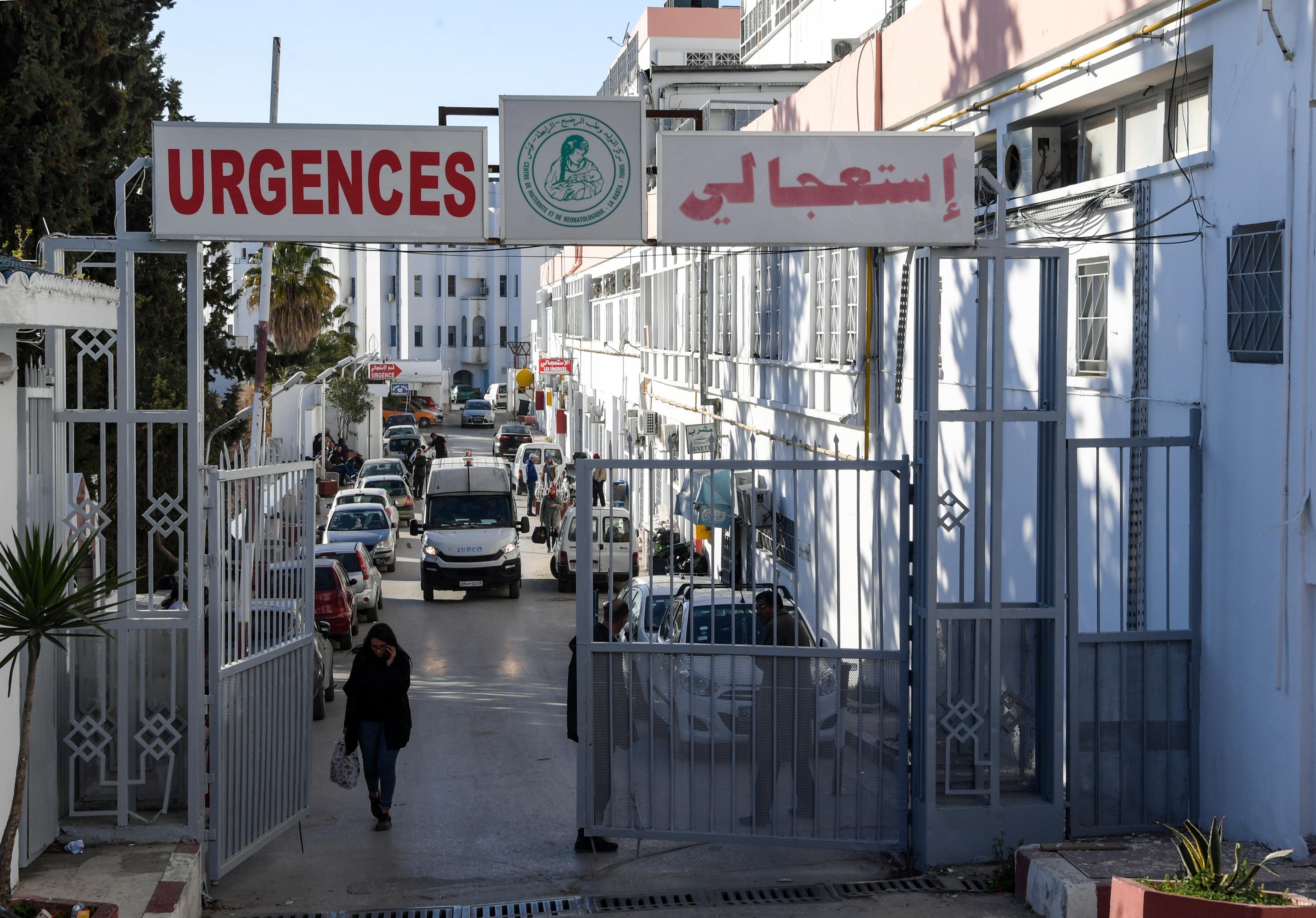 Le délabrement des hôpitaux tunisiens sous la loupe de l'UGTT