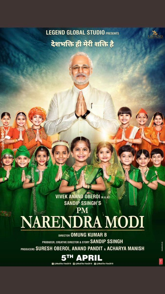 Modi Biopic Will Now Release Before Phase 1 Of Election Due To 'Public
