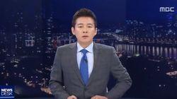 '뉴스데스크'가 윤지오 인터뷰 논란에 대해