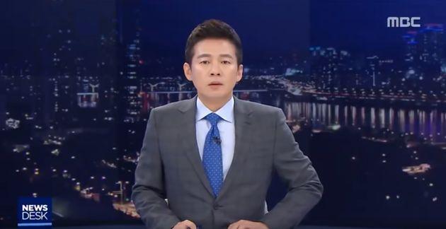 MBC '뉴스데스크'가 윤지오 인터뷰 논란에 대해