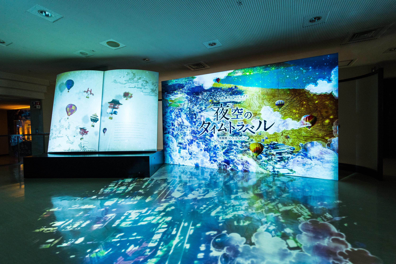 外国人が観光ツアーで続々と訪れる佐賀県庁のプロジェクションマッピング。弱点を逆手に取った県の戦略とは?