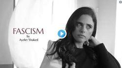 Η υπουργός Δικαιοσύνης του Ισραήλ ψεκάζεται με «φασισμό» σε μια αμφιλεγόμενη