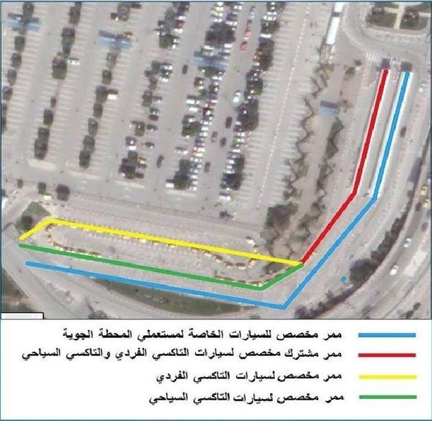 Perturbation de l'accès à l'aéroport Tunis-Carthage, à l'occasion du Sommet
