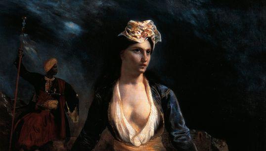 Θάνος Βερέμης: «1821 Τριπολιτσά - Μεσολόγγι, Πολιορκία και
