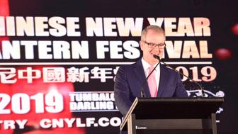SYDNEY, AUSTRALIA - FEBRUARY 15: Michael Daley during the official opening of the Sydney Chinese New Year Lantern Festival on February 15, 2019 in Sydney, Australia. The 2019 Festival welcomes in the Chinese New Year of the Pig, with a 30m long Great Wall of China lantern display as its centerpiece. (Photo by Saverio Marfia/WireImage)