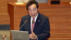 '비핵화 진전 없다'는 자유한국당 질문에 이낙연 총리가