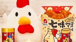 일본 편의점 업계 2위와 3위의 '닭튀김