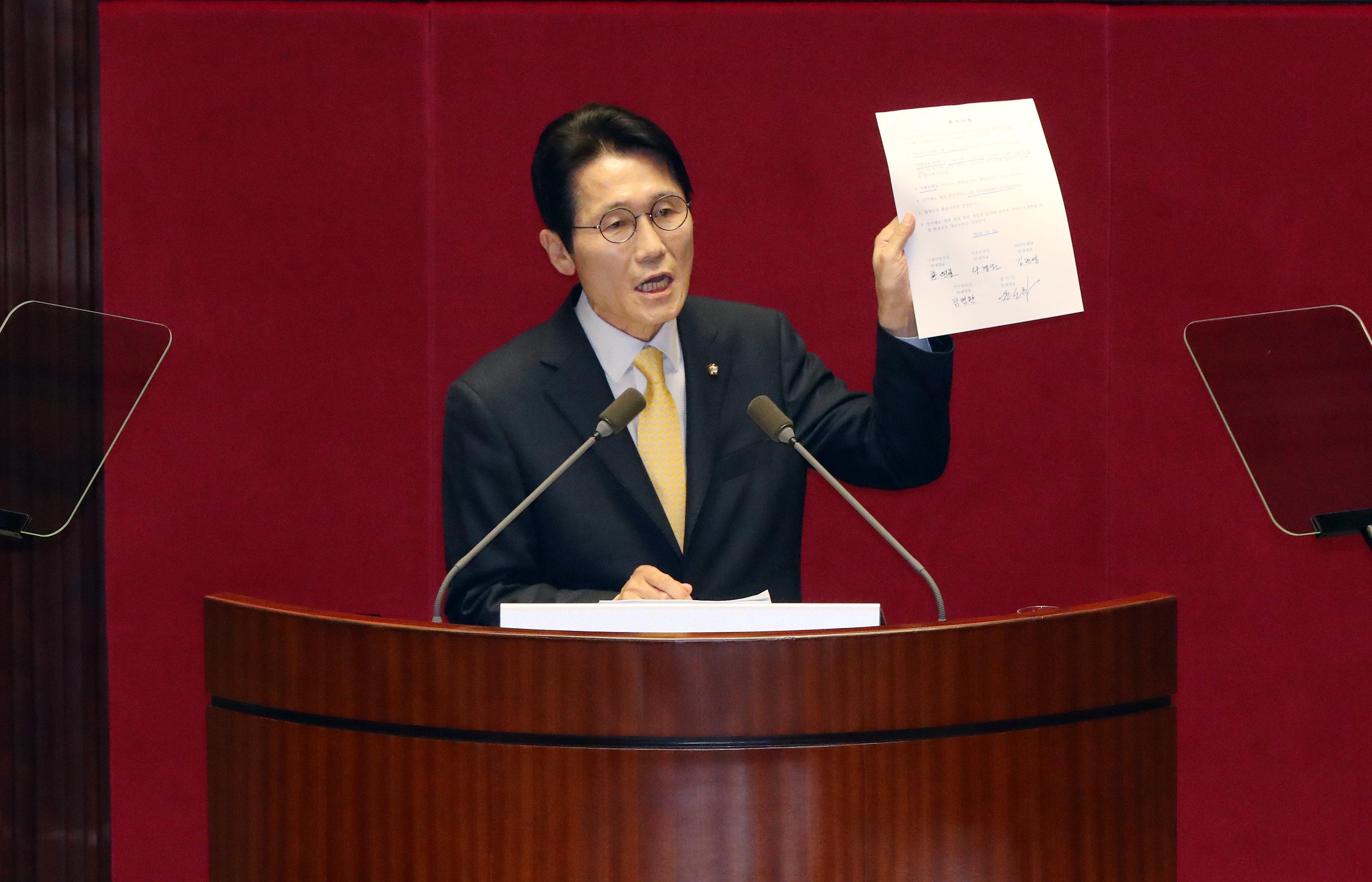 정의당 원내대표 연설 도중 자유한국당 의원들이
