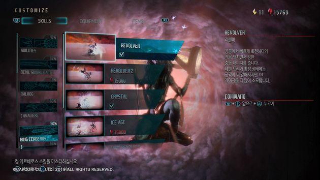 11년 만에 출시된 게임 '데빌 메이 크라이5'를
