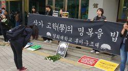 경희대학교 학생들이 '후마니타스 장례식'을 연