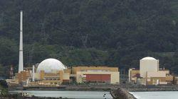 Βραζιλία: Επίθεση ενόπλων εναντίον κονβόι που μετέφερε ουράνιο σε πυρηνικό