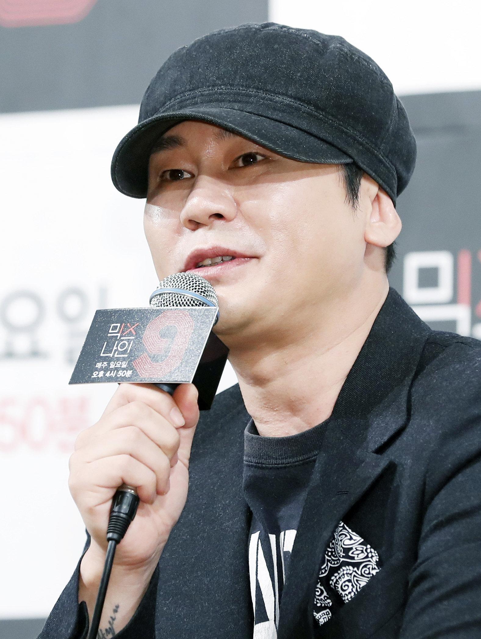 국세청, YG엔터테인먼트 세무조사