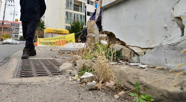 '포항 지진 원인' 발표에 정부가 포항 지열발전 영구중단한다고