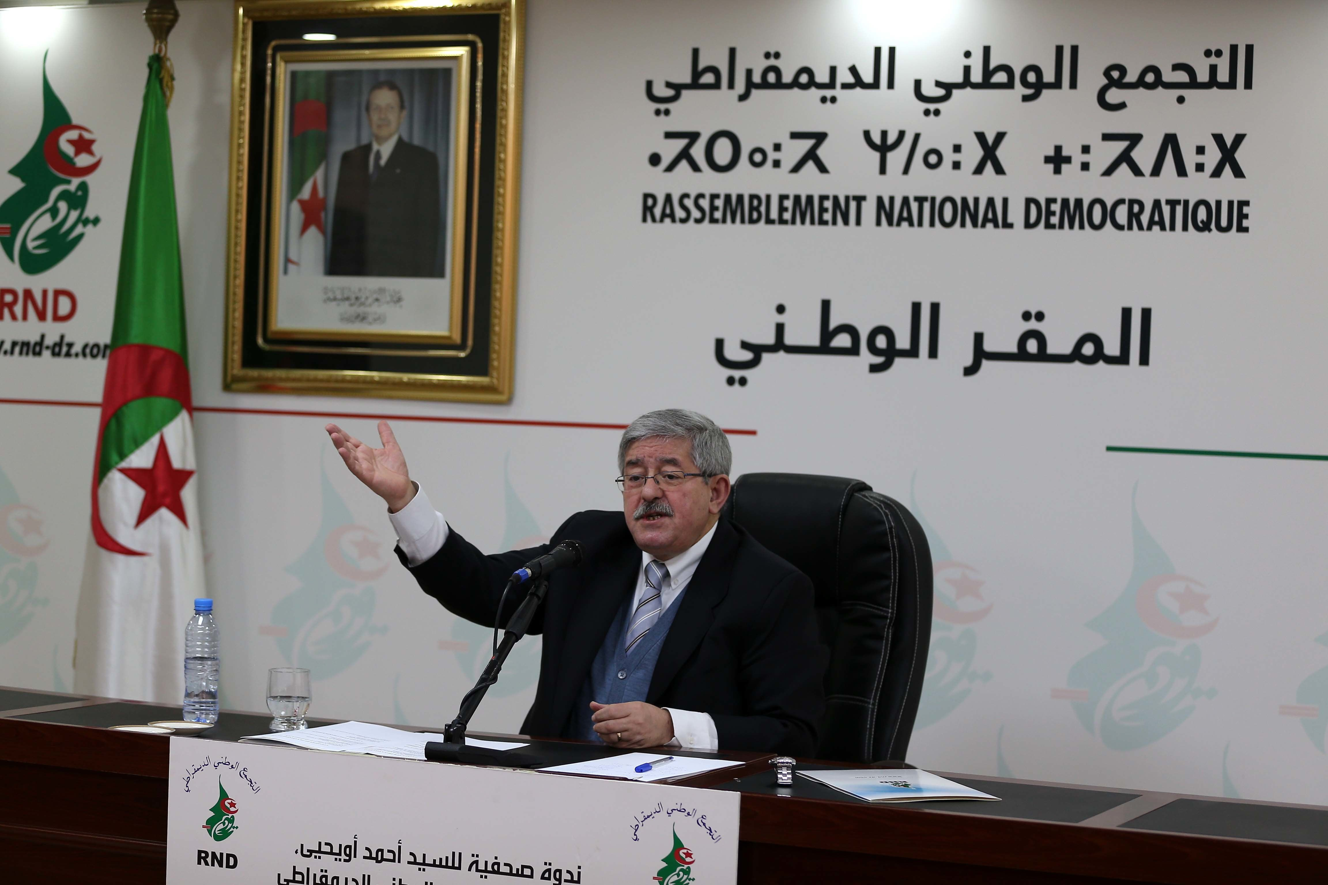 """Ouyahia: """"le RND défendra la crédibilité de la transition démocratique"""" prônée par le Président"""