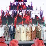 Le Maroc intègre le premier groupe de coopération spatiale arabe lancé par les Emirats arabes
