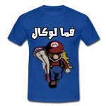 La culture du viol: Le T-shirt de Super Mario et princesse Peach fait