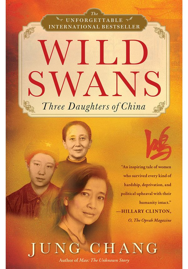 Goodreads Description: Blending memoir and eyewitness history, Jung Chang describes the lives of three generations of her fam