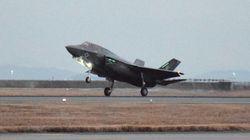 Un avion furtif de l'armée américaine, le plus cher de l'histoire, s'écrase à