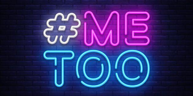 Ce que nous devons faire pour que #Metoo ne devienne pas une simple parenthèse de