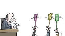 BLOG - On connaît le mode de scrutin du vote contre le