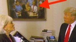 Ce portrait de Trump à la Maison Blanche n'est pas passé