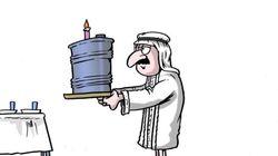 BLOG - Le Davos de l'Arabie saoudite est