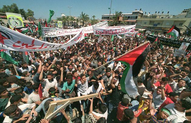 Des Palestiniens de Gaza commémorent la