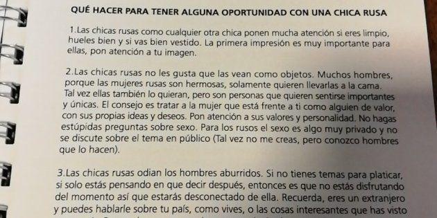 La Fédération argentine publie ses conseils