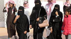 L'Arabie Saoudite va désormais punir le harcèlement
